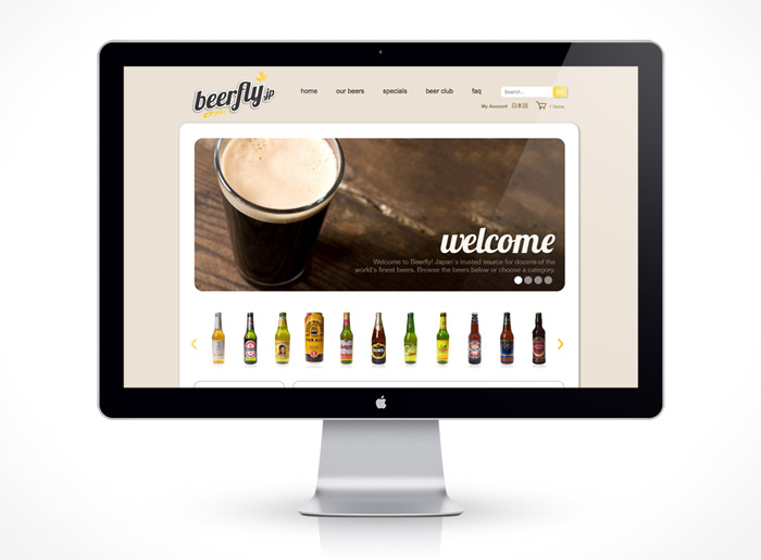 Web Design - Beerfly